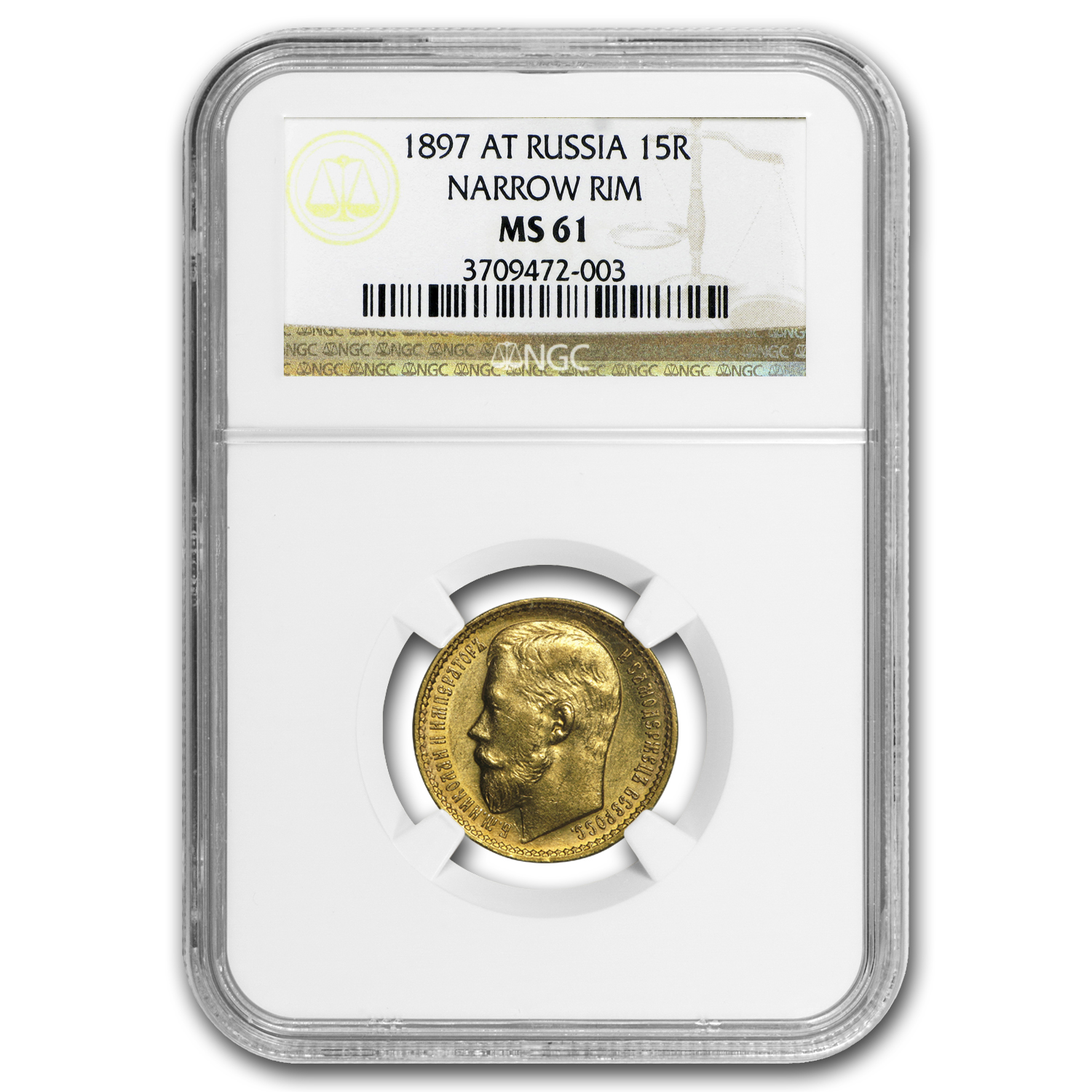 1897 Russia Gold 15 Roubles Nicholas II MS-61 NGC (Narrow Rim)