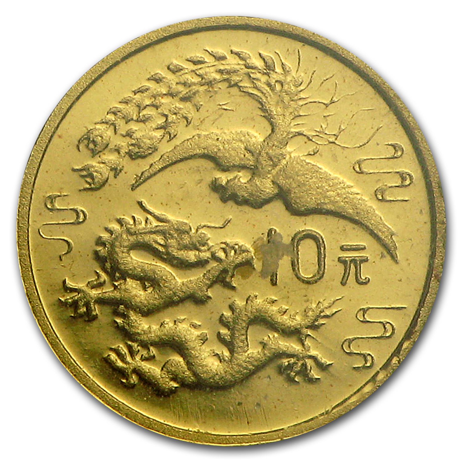 1990 China Gold 1 Gram 10 Yuan Dragon/Phoenix Proof