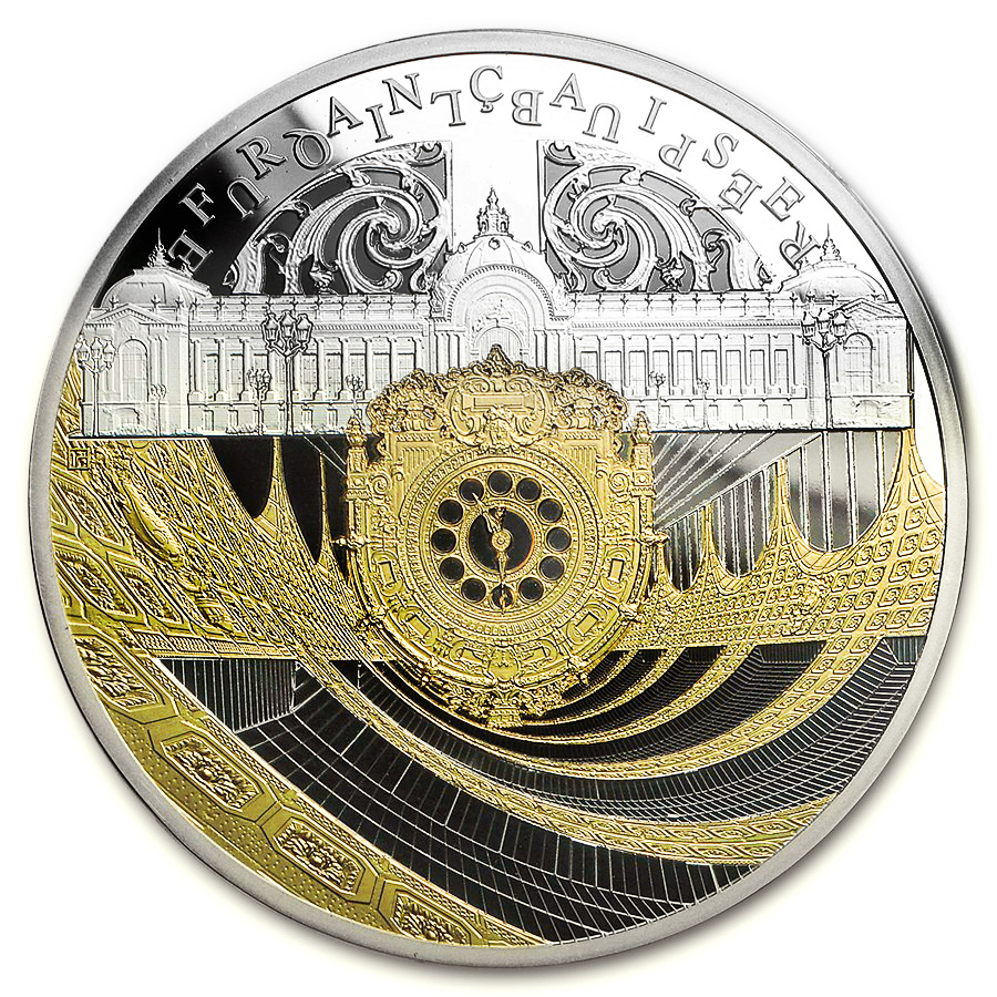 2016 5 oz Silver UNESCO (Orsay and the Petit Palais)