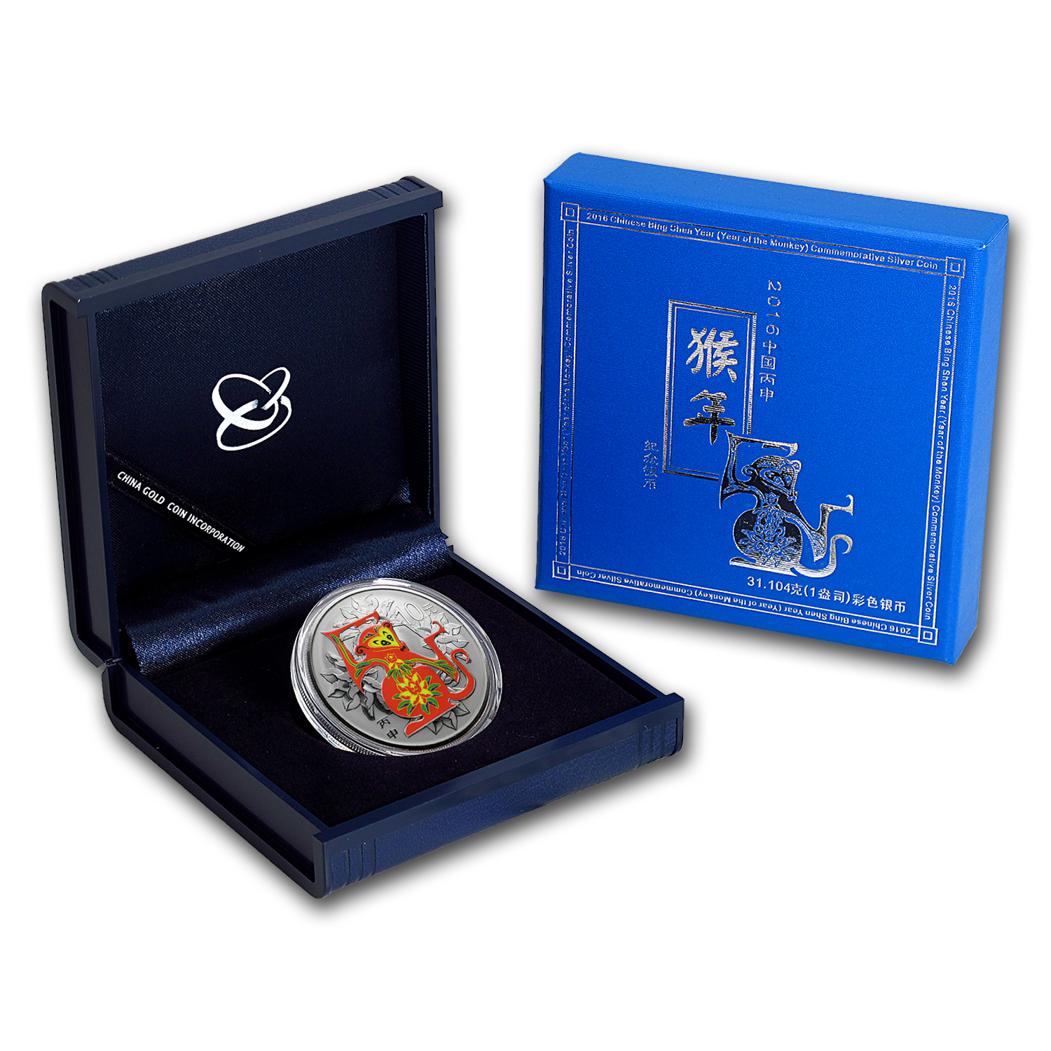 2016 China 1 oz Silver Monkey Proof (Colorized, w/Box & COA)