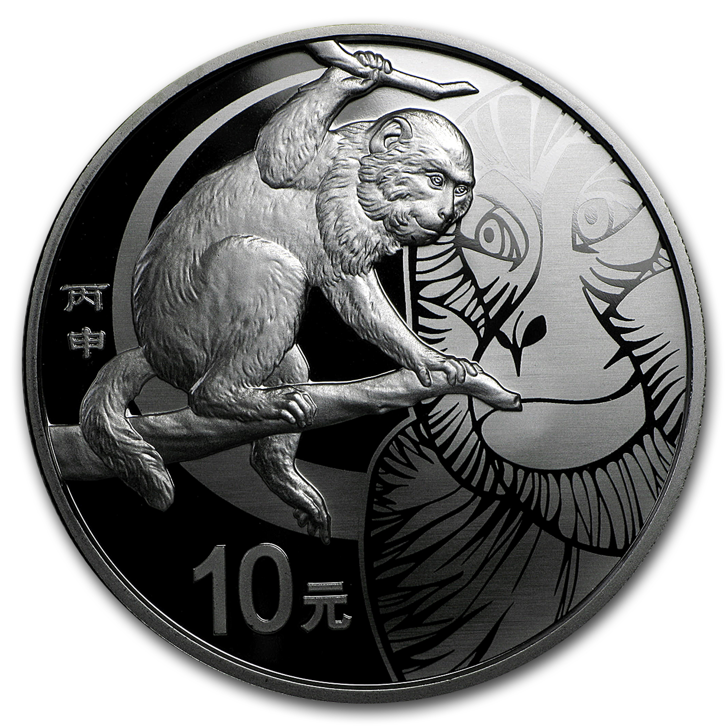 2016 China 1 oz Silver Monkey Proof (w/Box & COA)
