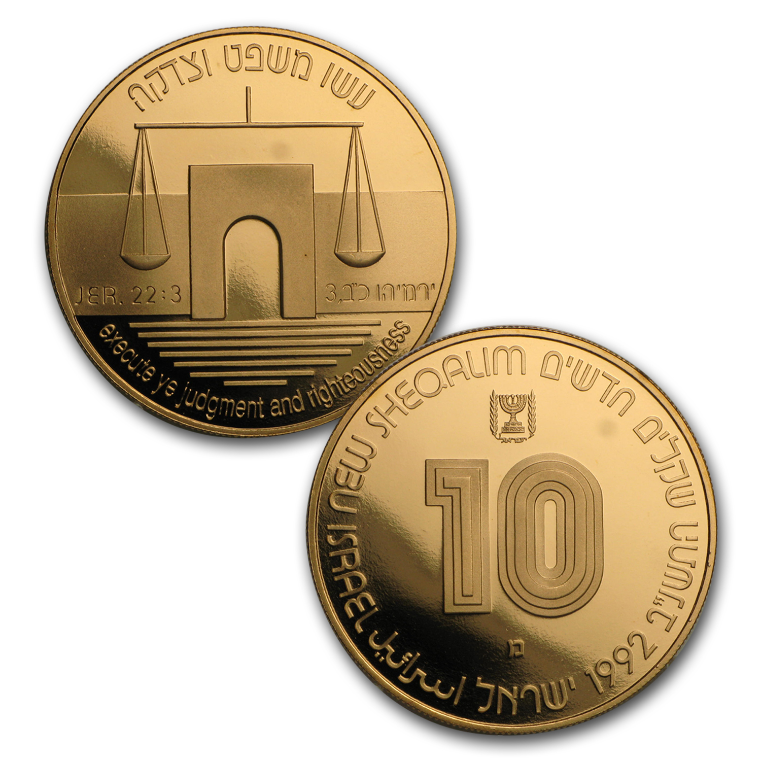 1992 Israel 3-Coin Gold & Silver Law of Israel 44th Indepdnce Set