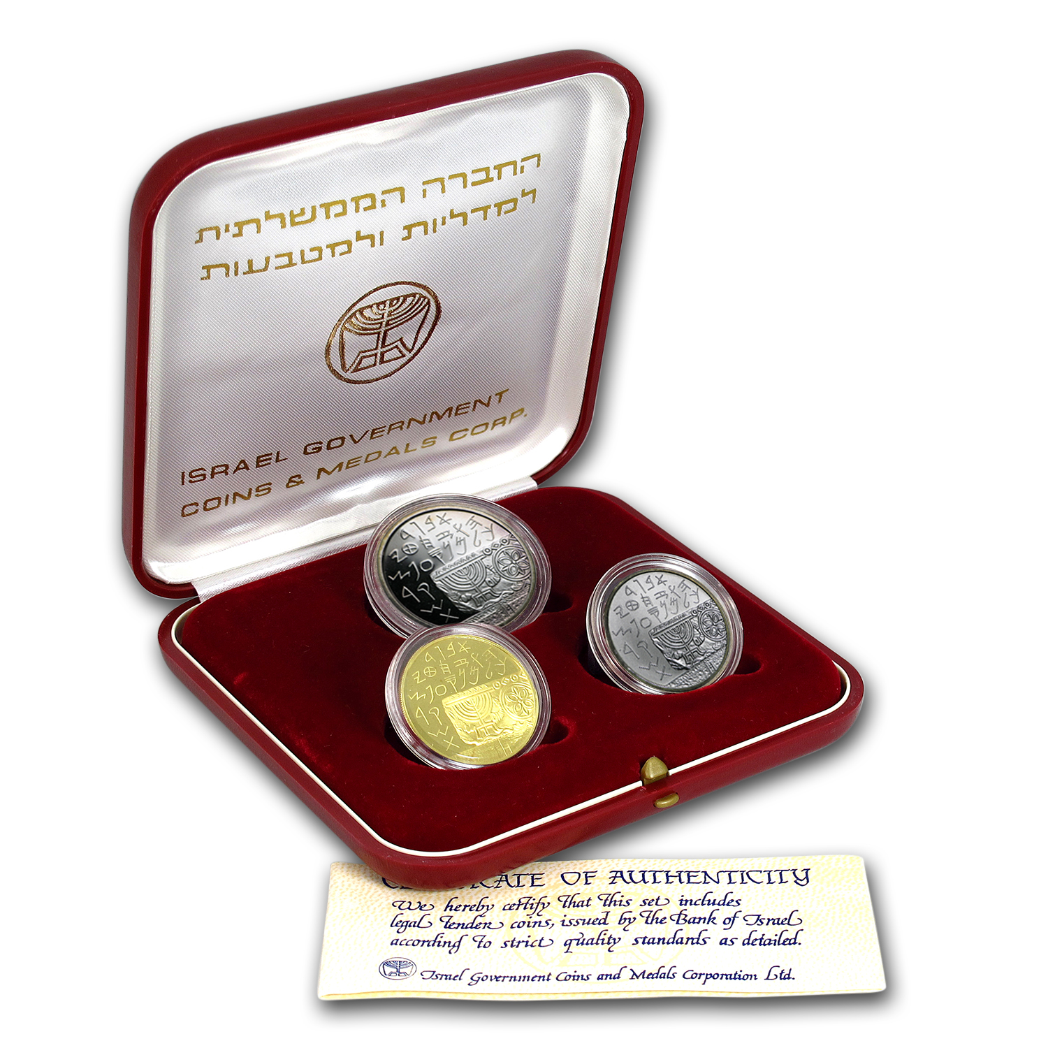 1990 Israel 3-Coin Gold & Silver Archaeology 42nd Anniversary Set