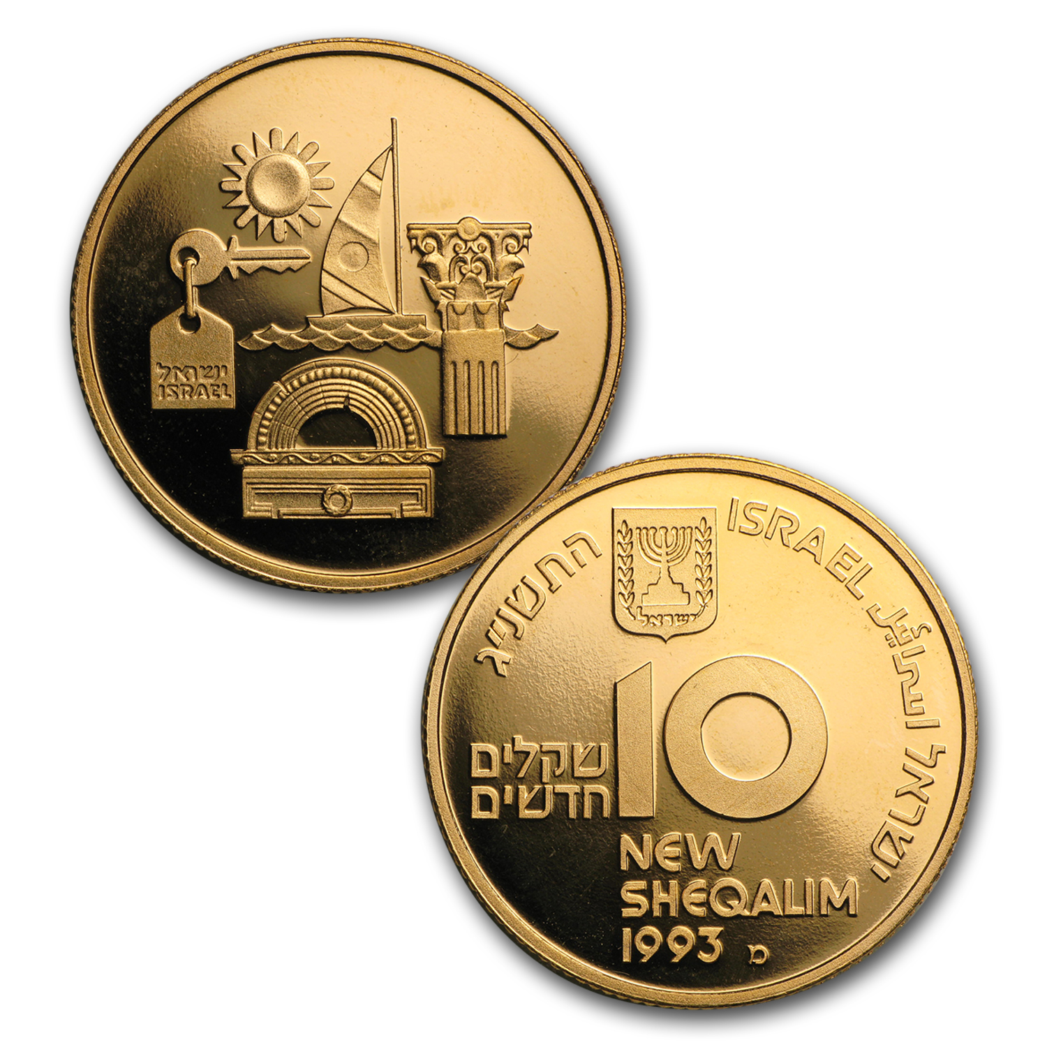 1993 Israel 3-Coin Gold & Silver Tourism 45th Independence Set