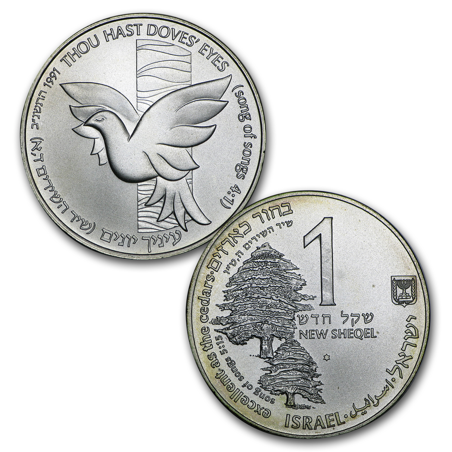 1991 Israel 4-Coin Gold & Silver Holy Land Wildlife Set