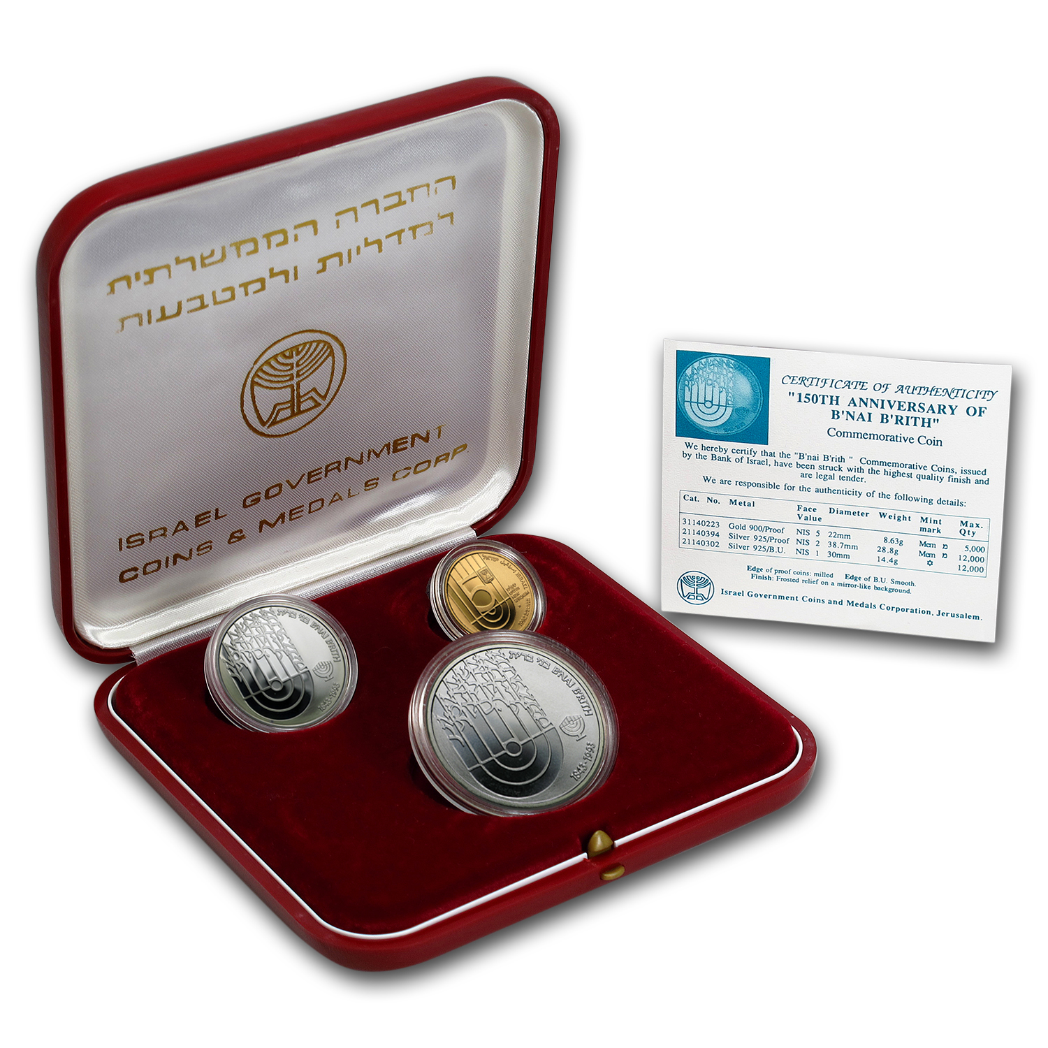 1993 Israel 3-Coin Gold & Silver 150th Anniv of B'Nai B'Rith Set