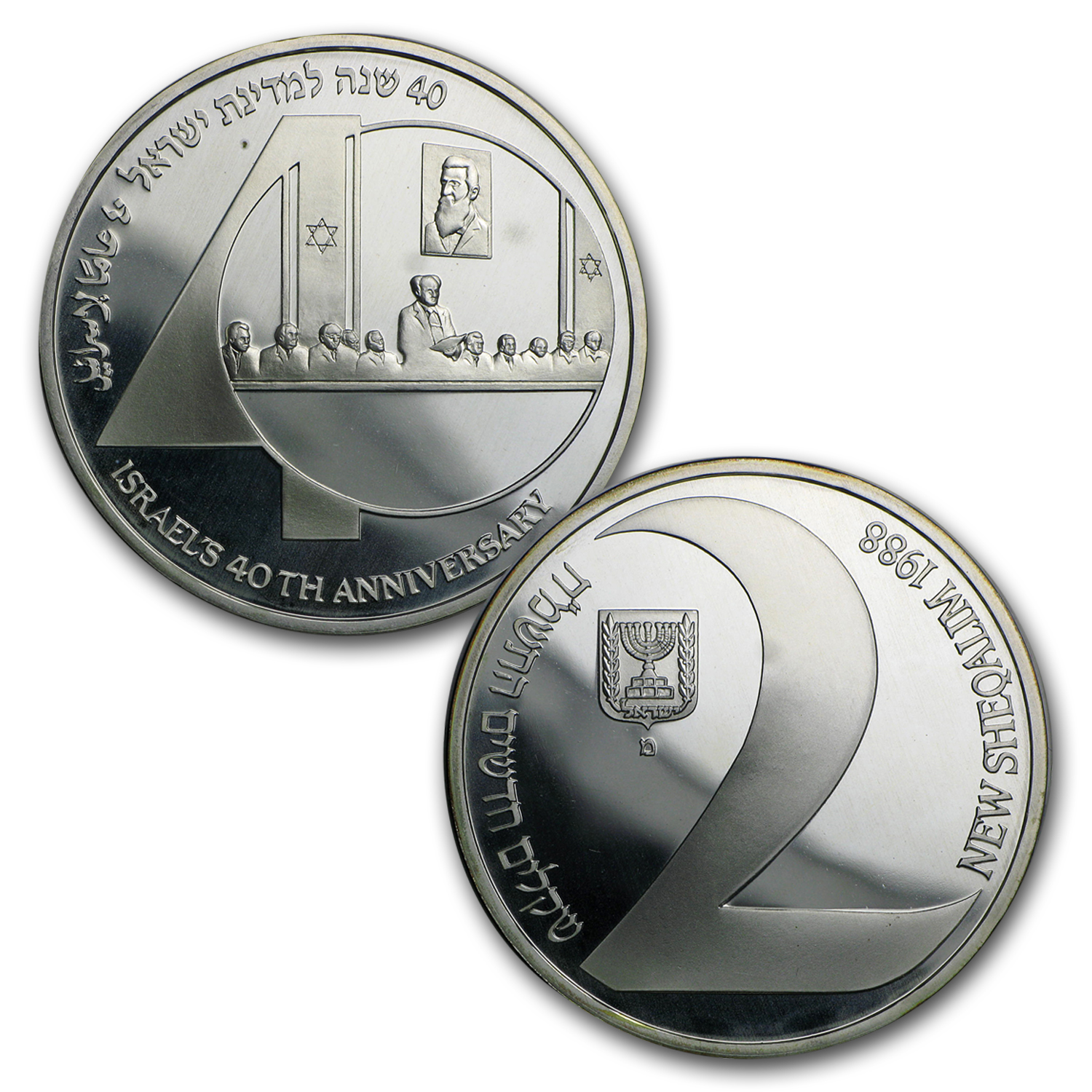 1988 Israel 3-Coin Gold & Silver 40th Anniv of Independence Set