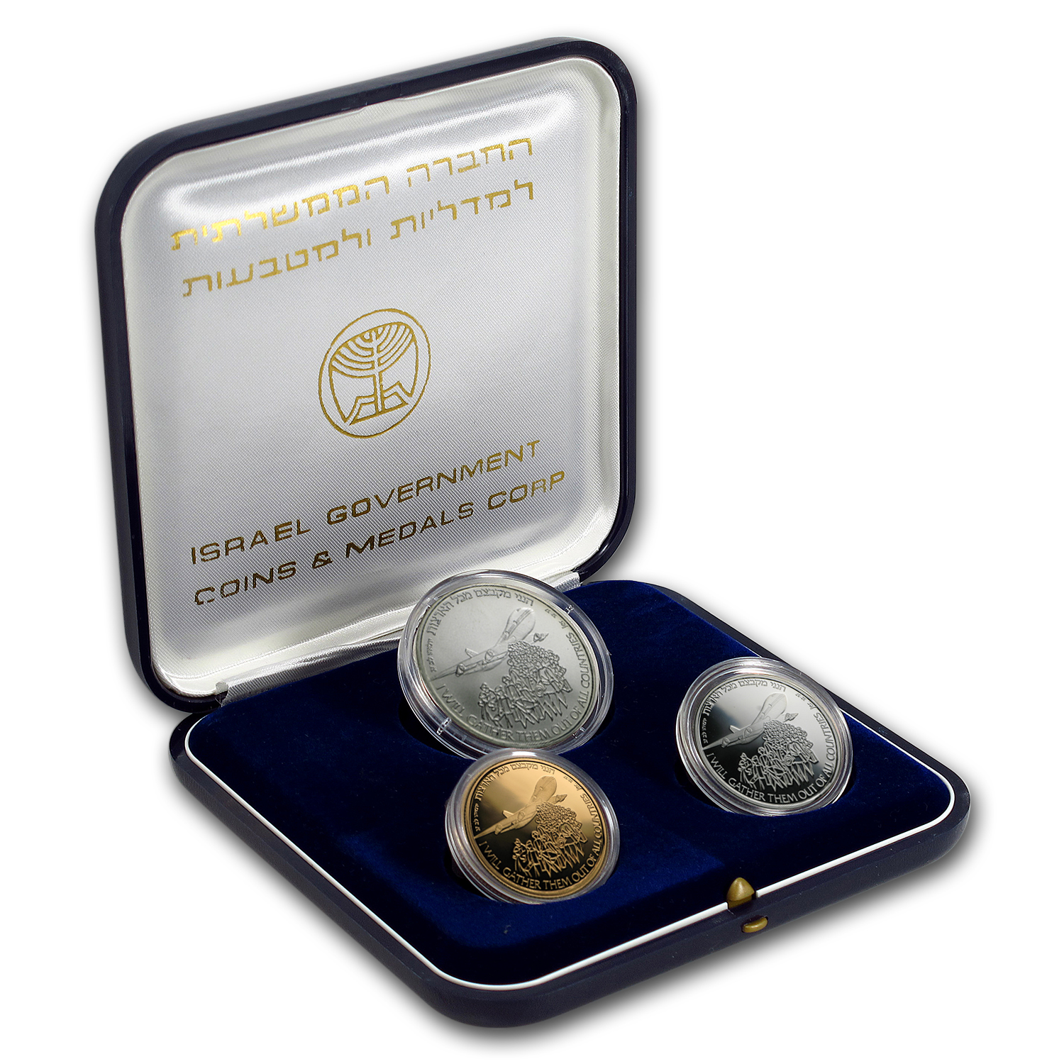 1991 Israel 3-Coin Gold & Silver 43rd Anniv Immigration Set
