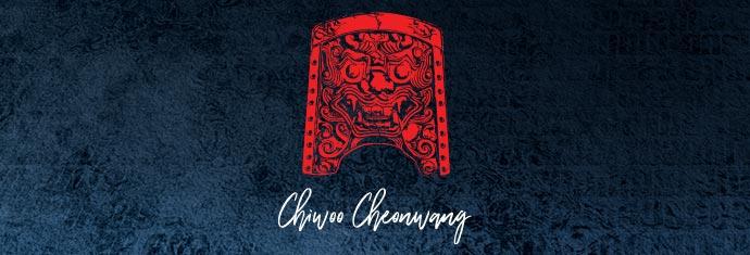 Chiwoo Cheonwang Logo