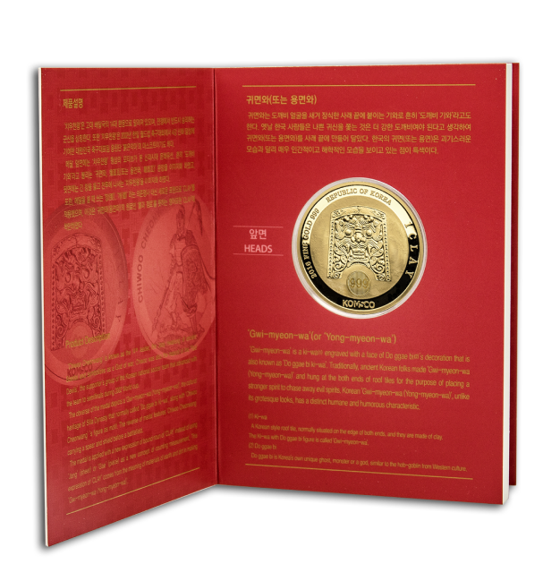 Gold Coin Booklet