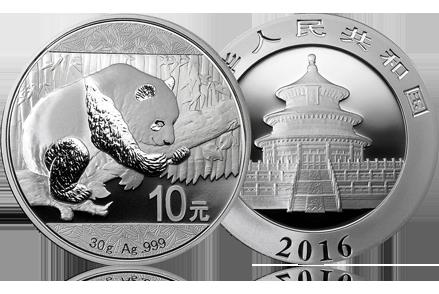 2016 China 30 gram Silver Panda