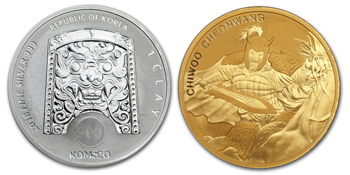 Image of 2019 Gold and Silver Chiwoo Cheonwang