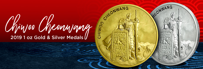 2019 Chiwoo Cheonwang Medals