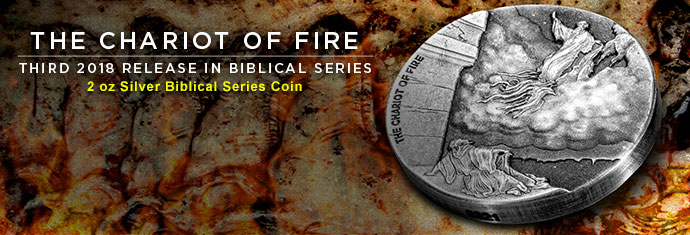 Biblical Series Chariot of Fire