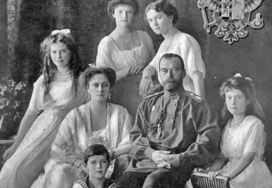 Tsar Nicholas II and the Russian Royal family