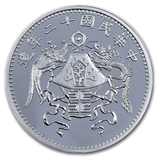 Two Dragons Coin