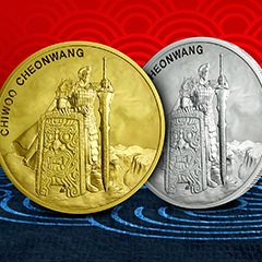 Continue Your Collection  with the Fourth Chiwoo Cheonwang Medals