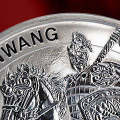 Product Highlight: 2017 1 oz Silver 1 Clay Chiwoo Cheonwang