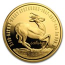 South African Mint Gold Natura Coins