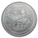 Silver Lunar Year of the Goat Products