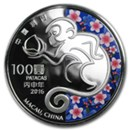 Year of the Monkey 2 oz - 1 kilo Silver