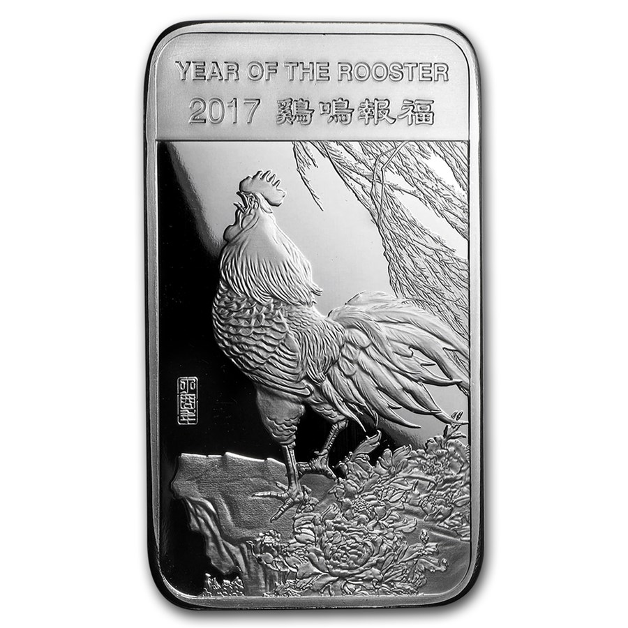 5 oz Silver Bar - APMEX (2017 Year of the Rooster)