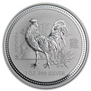 2005 Australia 1 oz Silver Year of the Rooster BU (Series I)