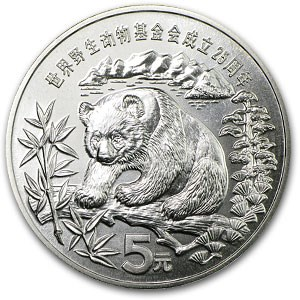 1986 China Silver Panda 5 Yuan Proof Wildlife Fund (Capsule Only)