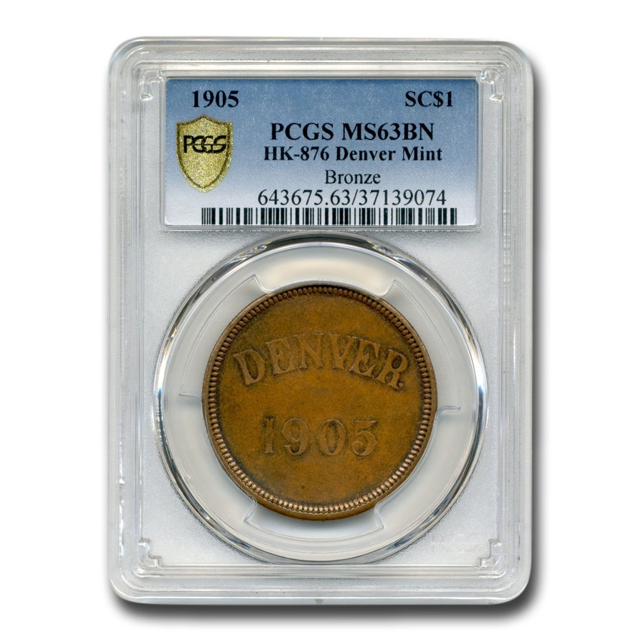 1905 Denver Mint Opening Dollar MS-63 PCGS (Brown)