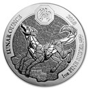 2018 Rwanda 1 oz Silver Lunar Year of the Dog BU