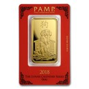 100 gram Gold Bar - PAMP Suisse Year of the Dog (In Assay)