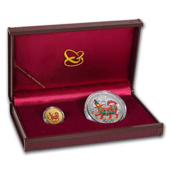 2018 China 2-Coin Year of the Dog Colorized Set (w/Box & COA)