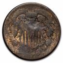 1864-1872 Two Cent Piece Culls