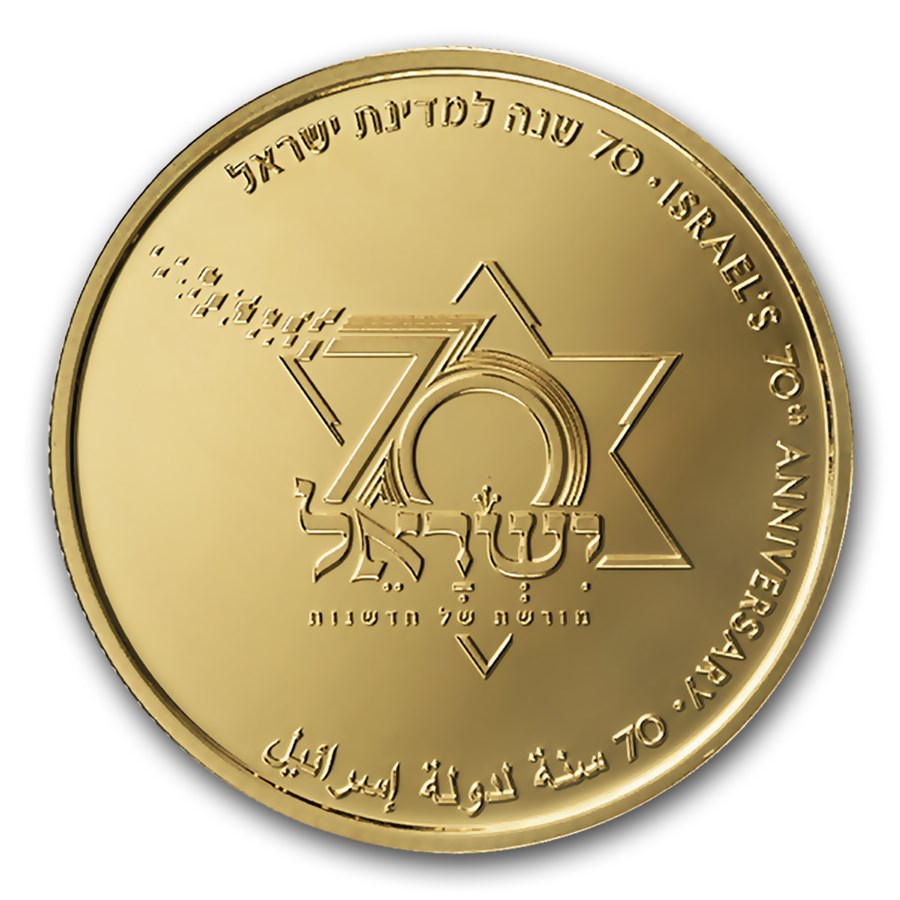 2018 Israel Gold 10 NIS Israel's 70th Anniversary Proof