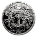 2018 China 1 oz Silver Tientsin Dragon Dollar Restrike (PU)