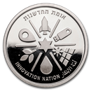 2019 Israel Silver 2 NIS Innovation Nation Proof