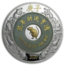 2020 Laos 2 oz Silver & Jade Year of the Rat Proof