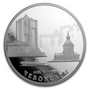 2019 Russia 1 oz Silver 3 Roubles Foundation of Cheboksary Proof