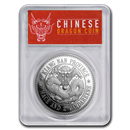 2018 China 1 oz Silver Kiangnan Dragon Dollar Restrike SP-70 PCGS