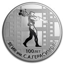 2019 Russia 1 oz Silver 3 Roubles University of Cinematography