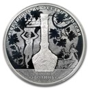 2019 Russia 5 oz Silver 25 Roubles Jewelry Art in Russia Proof