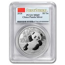 2020 China 30 gram Silver Panda MS-69 PCGS (FS, Flag Label)