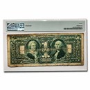 1896 $1.00 Silver Certificate Educational Note Fine-12 PMG