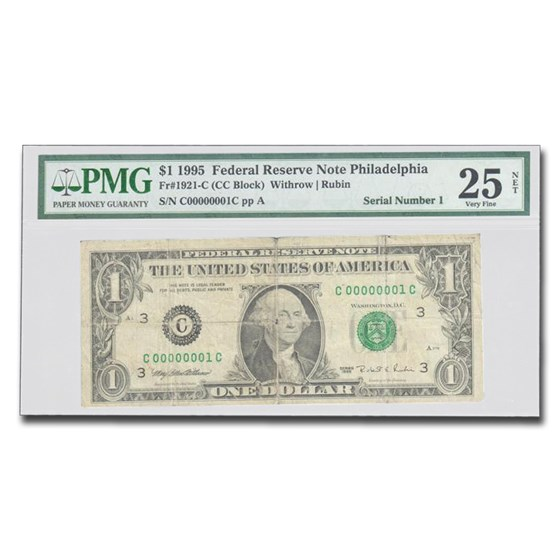 1995 (C-Philadelphia) $1.00 FRN VF-25 PMG NET (Serial # 1)