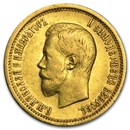 Russia Gold 10 Roubles Nicholas II (1898-1911) Avg Circ