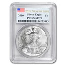 2010 Silver American Eagle MS-70 PCGS (25th Year of Issue)