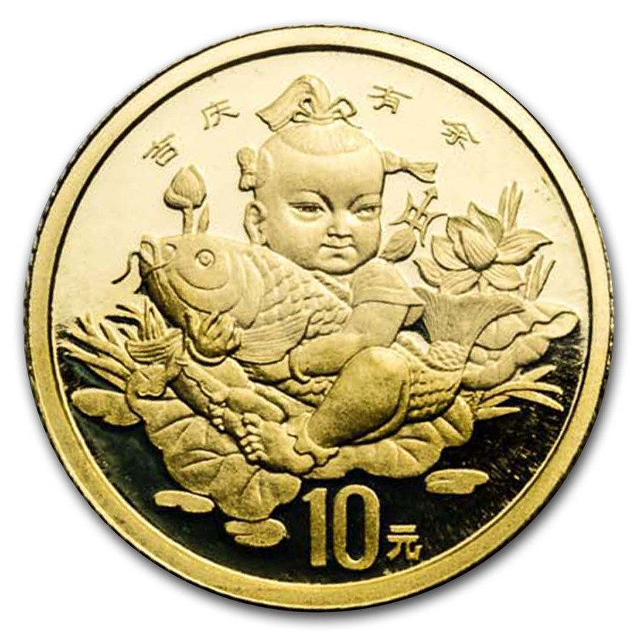 1997 China 1/10 oz Gold 10 Yuan Coin of Auspicious Matters