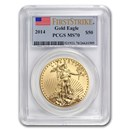 2014 1 oz Gold American Eagle MS-70 PCGS (FS)