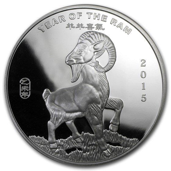 5 oz Silver Round - APMEX (2015 Year of the Ram)