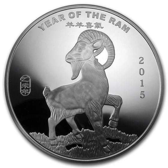 10 oz Silver Round - APMEX (2015 Year of the Ram)